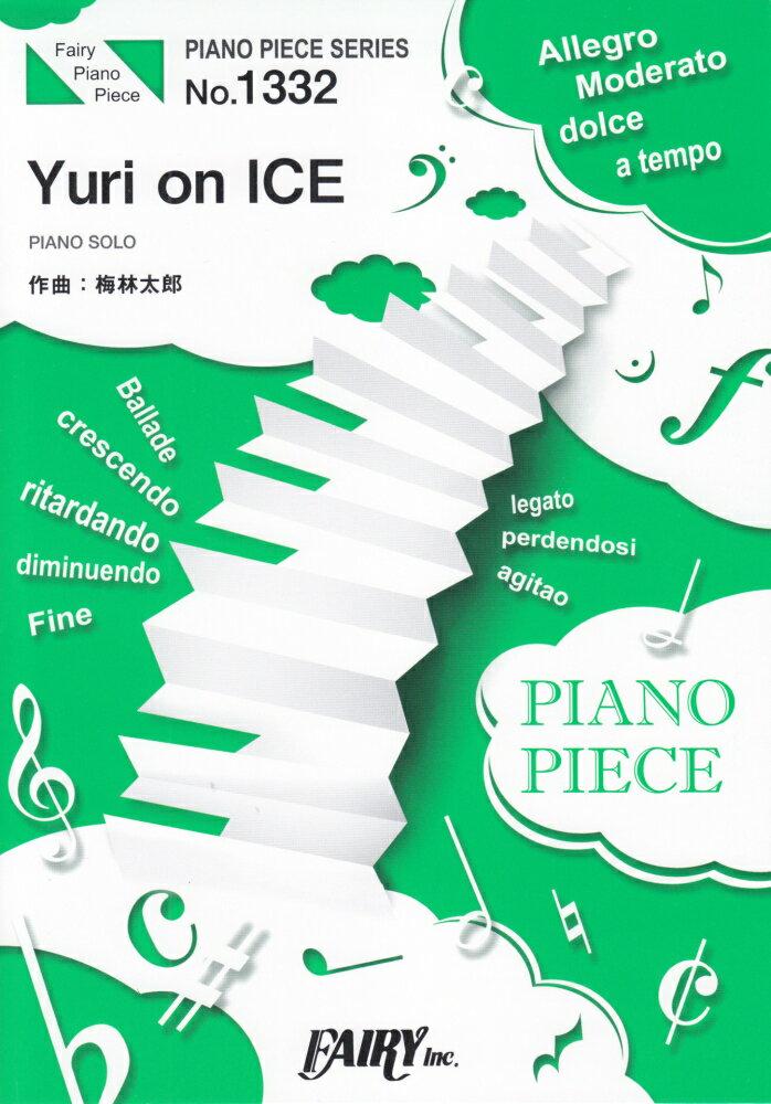 本・雑誌・コミック, 楽譜 Yuri on ICENo1332 FAIRY PIANO PIECE