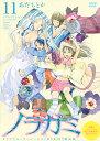 【楽天ブックスならいつでも送料無料】ノラガミ(11)DVD付き限定版 [ あだちとか ]