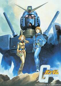 U.C.ガンダムBlu-rayライブラリーズ 機動戦士ガンダム【Blu-ray】