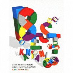 【送料無料】8EST(初回限定盤B 2CD+DVD) [ 関ジャニ∞[エイト] ]