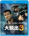 大脱出3 ブルーレイ&DVDセット(2枚組)【Blu-ray】 [ シルヴェスター・スタローン ]