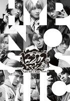 『ヒプノシスマイクーDivision Rap Battle-』Rule the Stage -track.2-