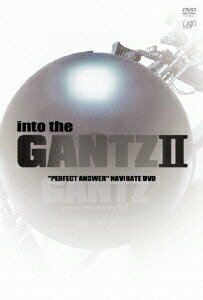 into the 「G」2 PERFECT ANSWER NAVIGATE DVD [ 二宮和也 ]