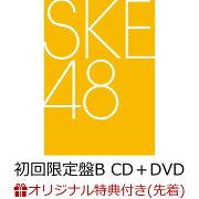 【楽天ブックス限定先着特典】恋落ちフラグ (初回限定盤B CD+DVD) (オリジナル柄生写真)