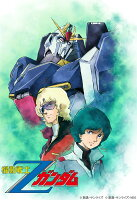 U.C.ガンダムBlu-rayライブラリーズ 機動戦士Zガンダム 1【Blu-ray】