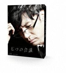 七つの会議【Blu-ray】