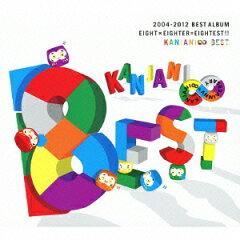 【楽天ブックスならいつでも送料無料】8EST(2CD) [ 関ジャニ∞[エイト] ]