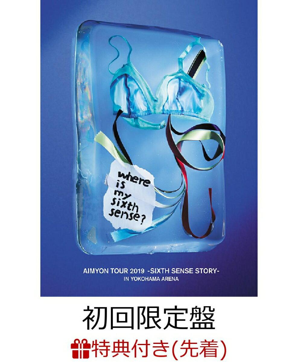 【先着特典】AIMYON TOUR 2019 -SIXTH SENSE STORY- IN YOKOHAMA ARENA (初回限定盤)(A5クリアファイル)