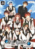 カレイドイヴ 初回限定版 PSP版の画像