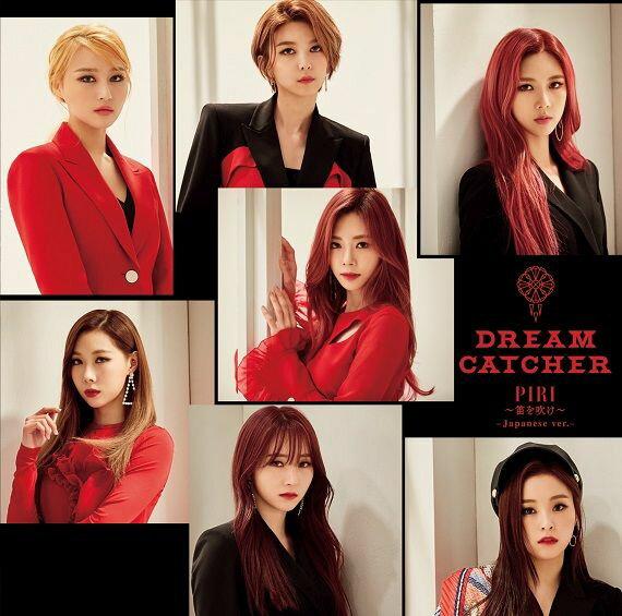 韓国(K-POP)・アジア, その他 PIRIJapanese ver.- (B CDDVD) Dreamcatcher