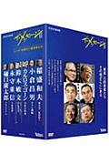 ザ・メッセージ2 6巻セット(DVD)