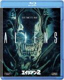 エイリアン2 【Blu-ray】