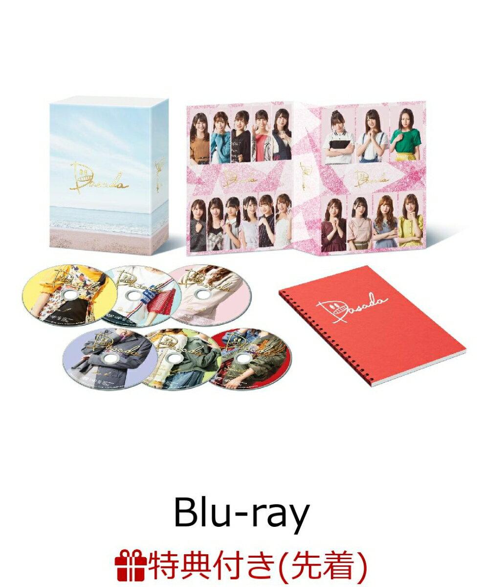 【先着特典】ドラマ「DASADA」Blu-ray BOX(オリジナルクリアファイル)【Blu-ray】