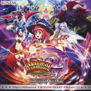 Magical Halloween4 -CROSSING HEART- DRAMA CD(CD+DVD)画像