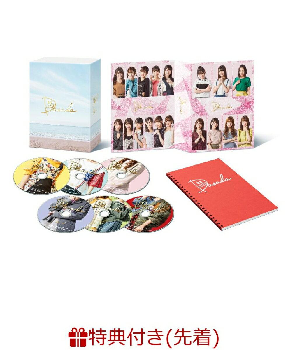 【先着特典】ドラマ「DASADA」DVD-BOX(オリジナルクリアファイル)