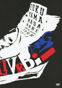 FUKUYAMA MASAHARU WE'RE BROS. TOUR 2011 THE LIVE BANG!!画像
