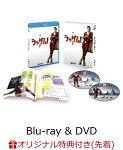 【楽天ブックス限定先着特典】シャザム! ブルーレイ&DVDセット(2枚組/ブックレット付)(初回仕様)(コレクターズカード付き)【Blu-ray】
