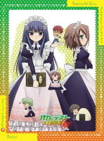 OVA バカとテストと召喚獣 〜祭〜 下巻
