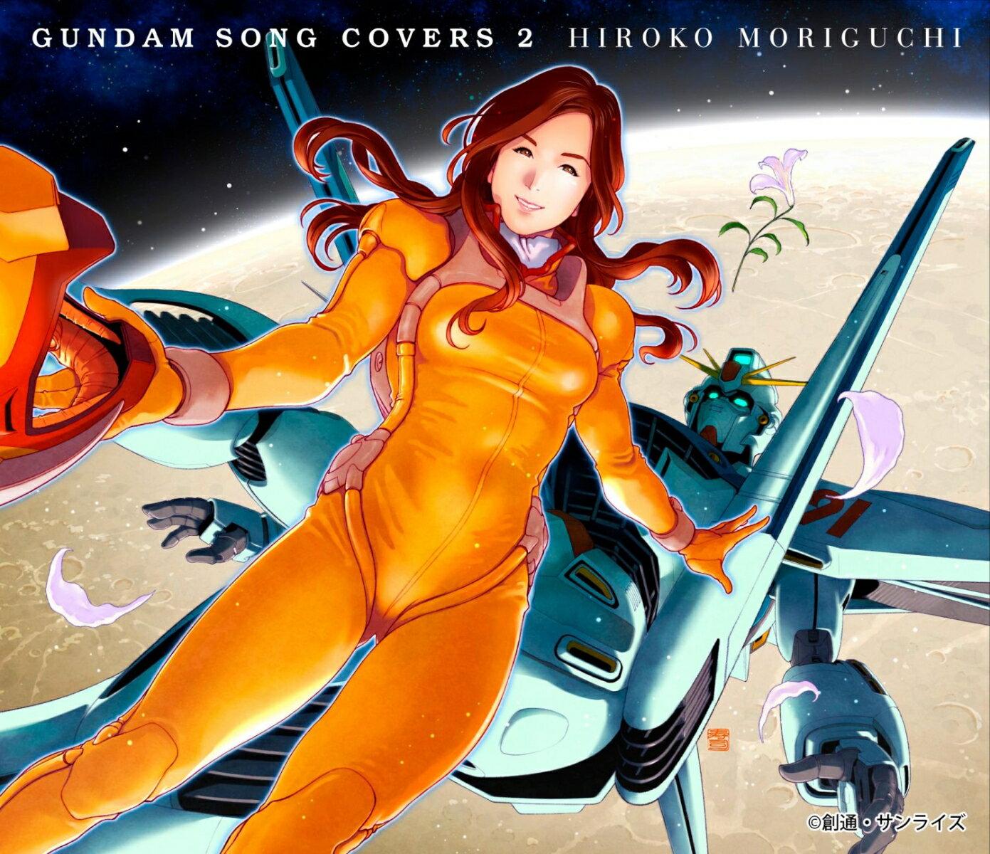 邦楽, ロック・ポップス GUNDAM SONG COVERS 2
