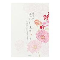 ミドリ 便箋 B5 透かし和紙 ピンクブーケ柄 20483006