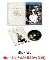 【楽天ブックス限定先着特典】ローマの休日 デジタル・リマスター版 ブルーレイ・コレクターズ・エディション<初回生産限定>(オリジナル・トートバッグ)【Blu-ray】