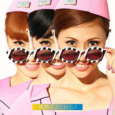 【楽天ブックスならいつでも送料無料】情熱のZUMBA (CD+DVD) [ MAX ]