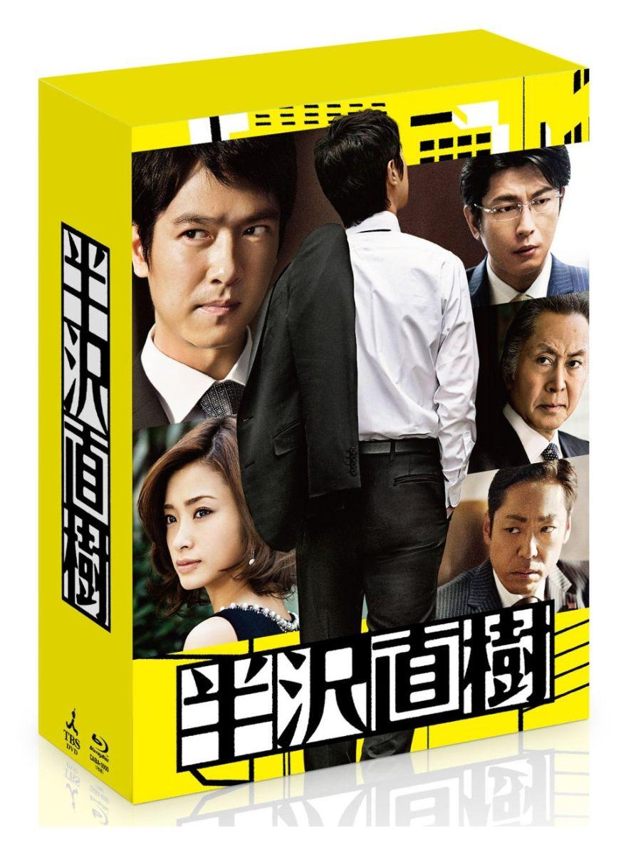 半沢直樹 -ディレクターズカット版ー Blu-ray BOX 【Blu-ray】