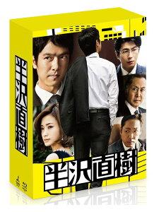 【送料無料】半沢直樹 -ディレクターズカット版ー Blu-ray BOX 【Blu-ray】 [ 堺 雅人 ]