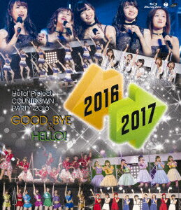 Hello!Project COUNTDOWN PARTY 2016 〜 GOOD BYE & HELLO! 〜【Blu-ray】画像