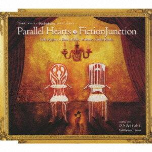 TBS系アニメーション「PandoraHearts」オープニングテーマ::Parallel Hearts画像
