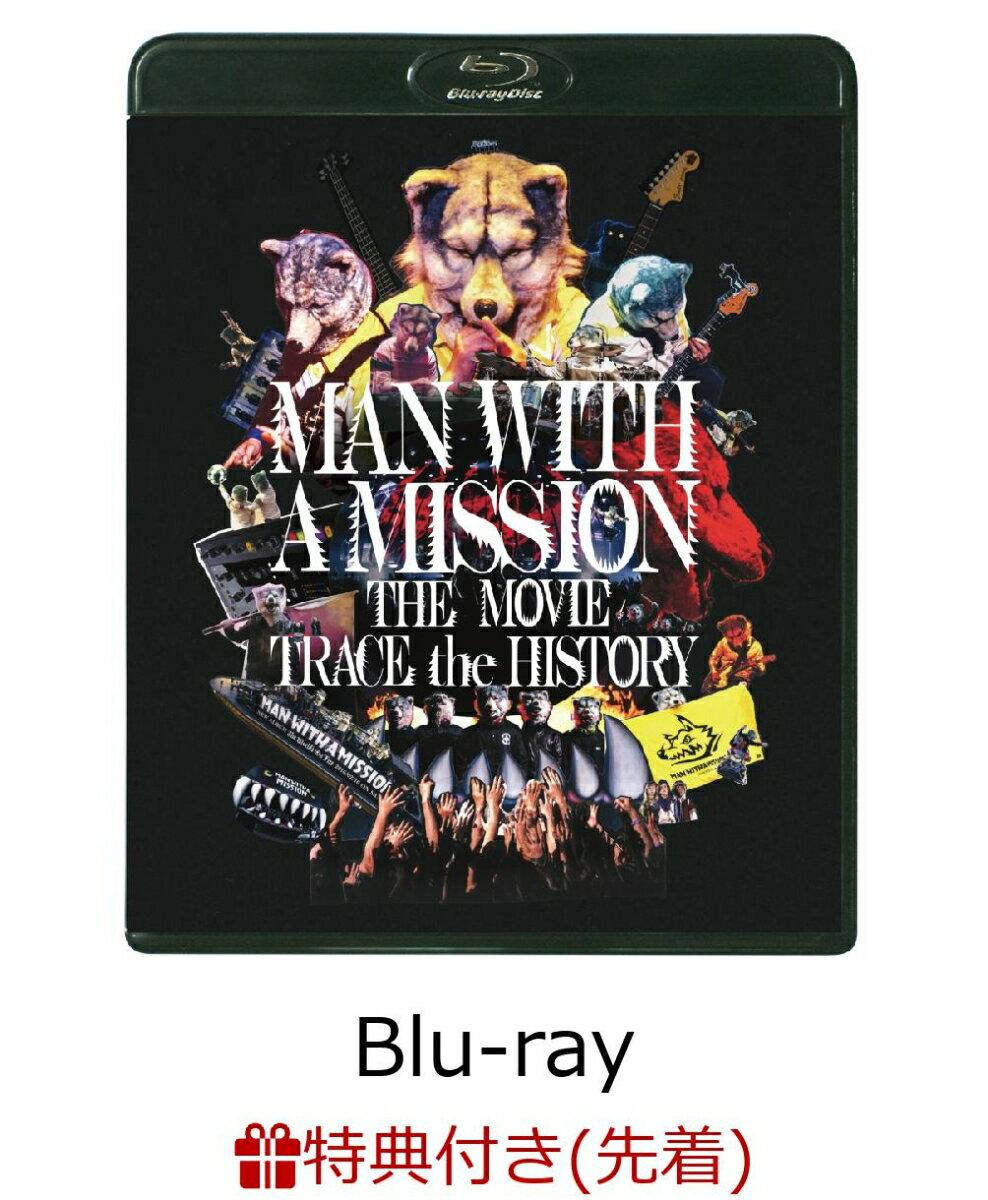 【先着特典】MAN WITH A MISSION THE MOVIE -TRACE the HISTORY-(チケットホルダー)【Blu-ray】