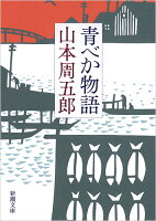 9784101134840 - 浦安市郷土博物館【レビュー】浦安の歴史を学べる