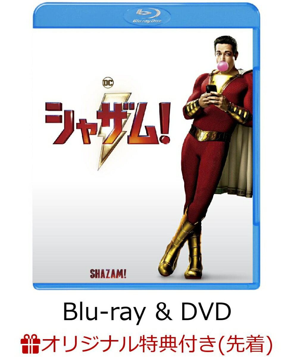 【楽天ブックス限定先着特典】シャザム! ブルーレイ&DVDセット (2枚組)(コレクターズカード付き)【Blu-ray】
