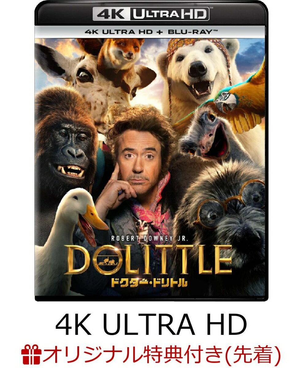 【楽天ブックス限定先着特典】ドクター・ドリトル 4K Ultra HD+ブルーレイ(オリジナル・トートバッグ)【4K ULTRA HD】