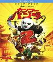 【送料無料】カンフー・パンダ2 ブルーレイ+DVDセット【Blu-ray】 [ ジャック・ブラック ]