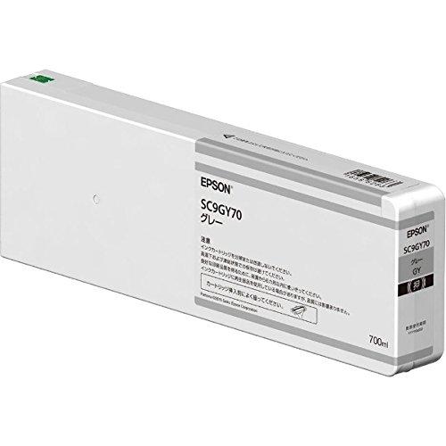SC9GY70 インクカートリッジ(グレー/700ml)