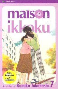 Maison Ikkoku, Vol. 7, Volume 7: Intensive Care MAISON IKKOKU VOL 7 V07 2/E (Maison Ikkoku) [ Rumiko Takahashi ]