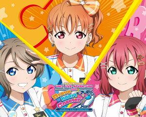 『ラブライブ!サンシャイン!!』CYaRon!First LOVELIVE! 〜 Braveheart Coaster 〜 Blu-ray Memorial BOX【Blu-ray】