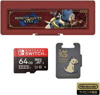 モンスターハンターライズ マイクロSDカード + カードケース6 for Nintendo Switch 64GB