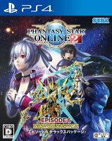 ファンタシースターオンライン2 エピソード6 デラックスパッケージ PS4版