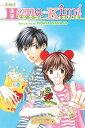 Hana-Kimi, Volumes 19-21 HANA-KIMI VOLUMES 19-21 (Hana-Kimi 3-In-1) [ Hisaya Nakajo ]