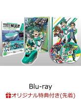 【楽天ブックス限定先着特典+全巻購入特典】新幹線変形ロボ シンカリオンZ Blu-ray 第1巻【Blu-ray】(缶バッジ (E5ヤマノテ、E6ネックス、E7アズサ、800ソニック (4個セット))+「シンカリオンZ E5ヤマノテ」Z合体ペットボトルケース)