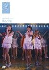 ひまわり組 1st stage 僕の太陽 [ AKB48 ]