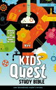 Kids' Quest Study Bible-NIRV: Answers to Over 500 Questions about the Bible B-NV-ZON REV/E [ Zondervan ]