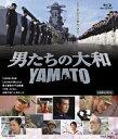 男たちの大和 YAMATO【Blu-ray】 [ 反町隆史 ]