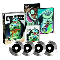 ONE PIECE Log Collection NOAH