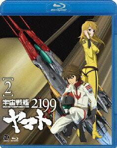 【送料無料】宇宙戦艦ヤマト2199 2【Blu-ray】 [ 菅生隆之 ]