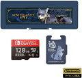 モンスターハンターライズ マイクロSDカード + カードケース6 for Nintendo Switch 128GBの画像
