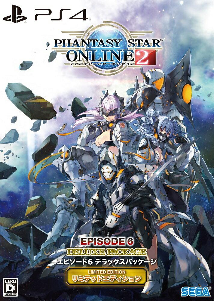 ファンタシースターオンライン2 エピソード6 デラックスパッケージ リミテッドエディション PS4版