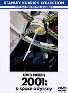 2001年宇宙の旅のDVDのイメージ